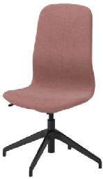 [FURN_7777] Office Chair